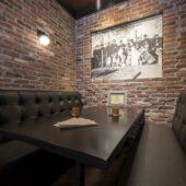 Brewery Bricks Restaurant2